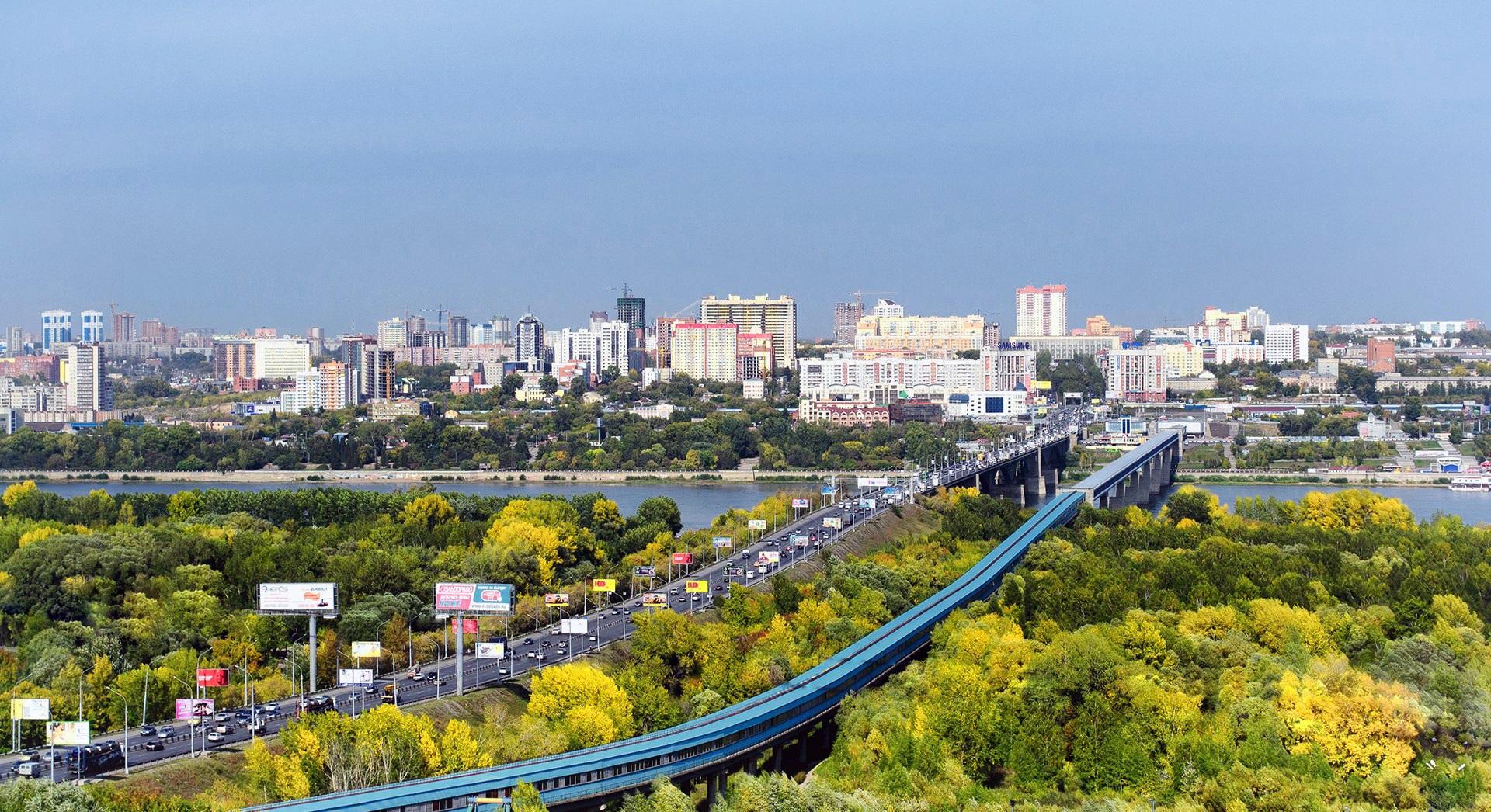 фото район Ленинский