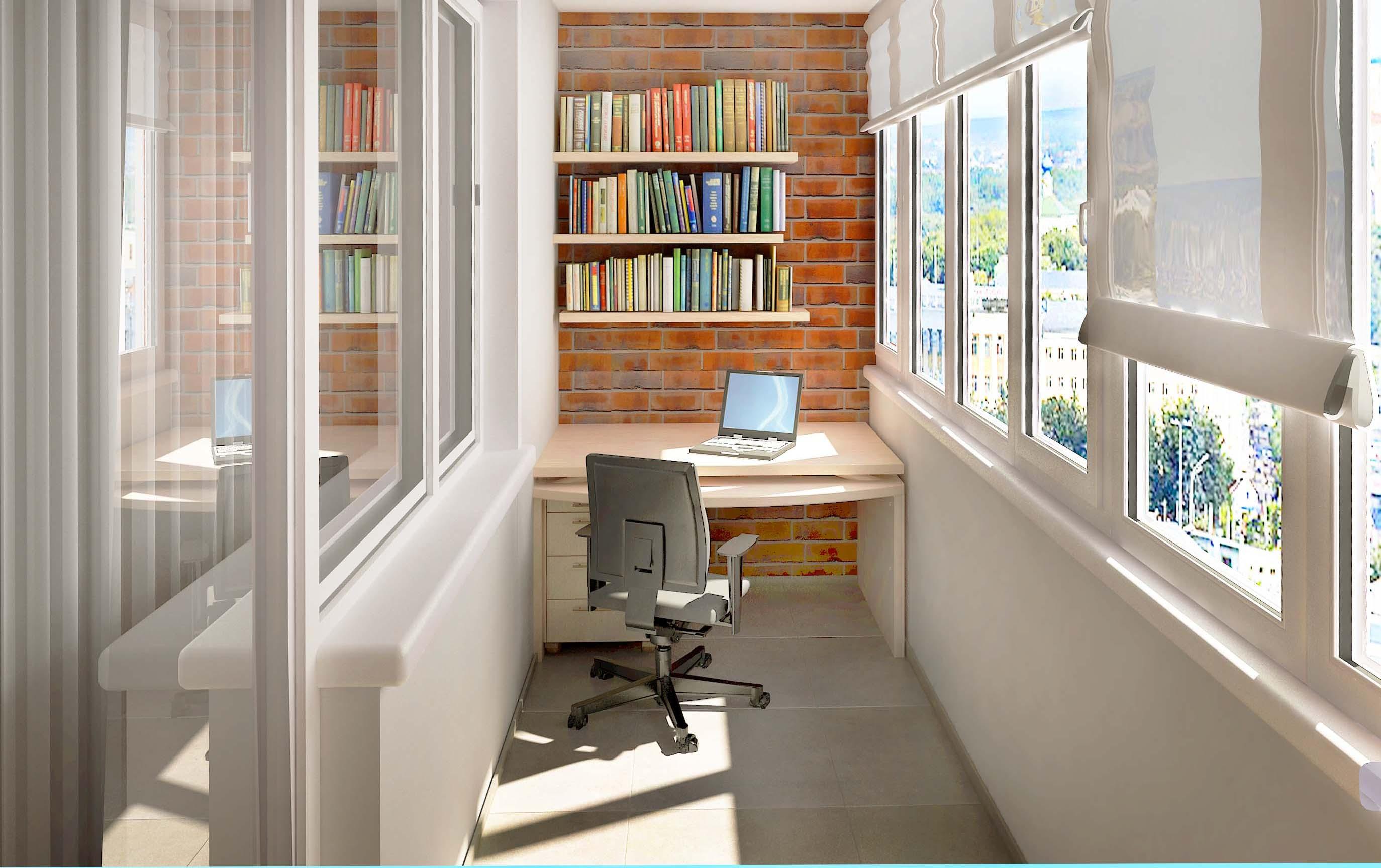 Маленький балкон: как оформить правильно